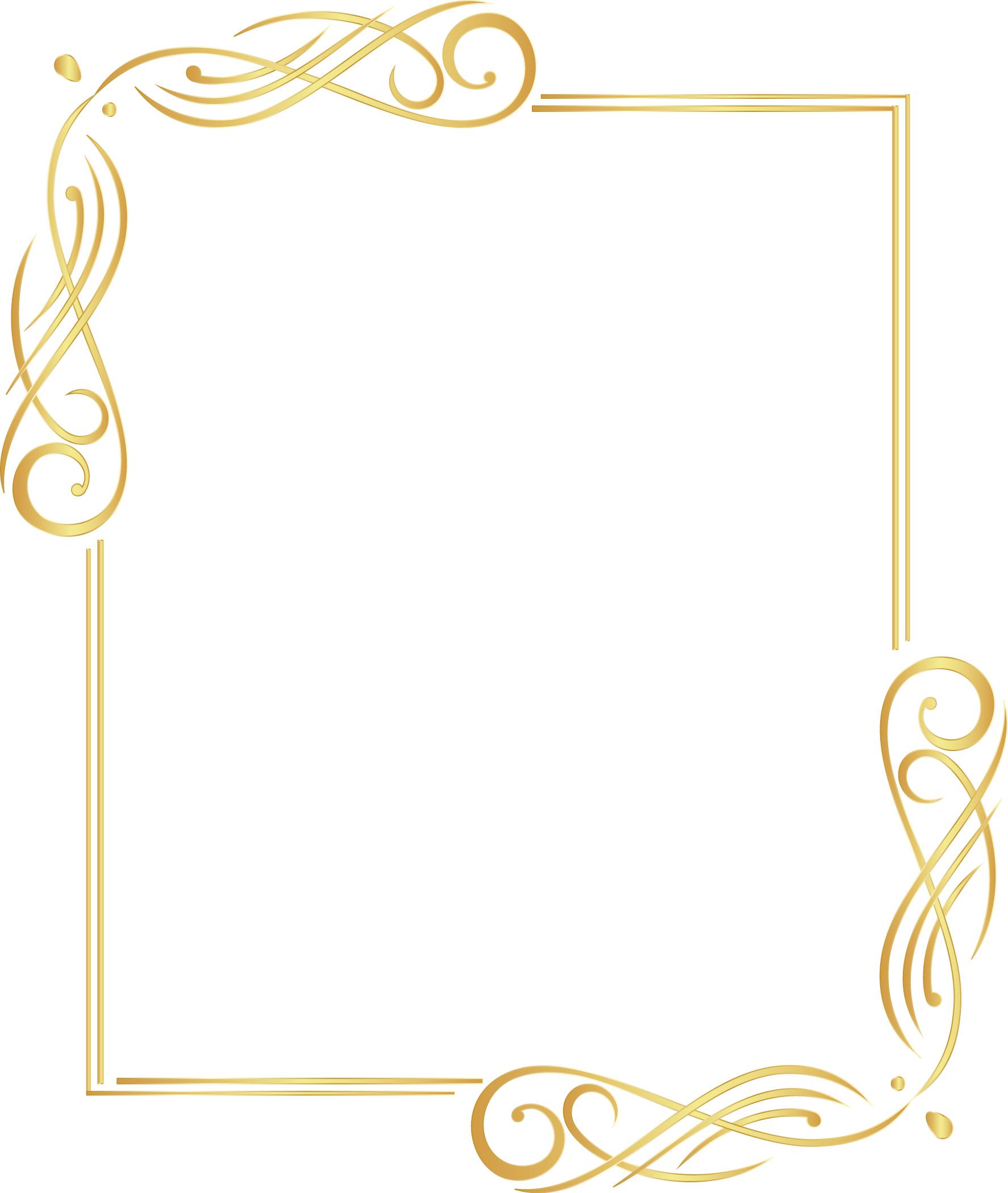 Крестины открытки, рамочки для текста на открытку